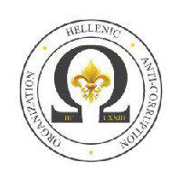 members_HELLENIC ANTI-CORRUPTION ORGANIZATION