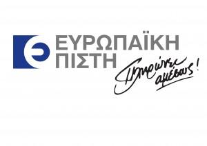 Europisti logo
