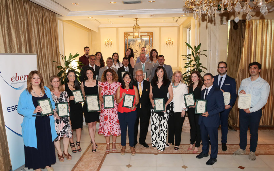 Responsible Management Excellence Awards BY ΕΒΕΝ 2018