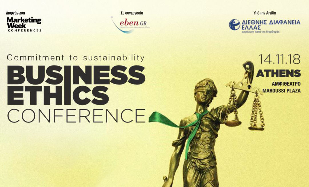 Commitment to sustainability – Business Ethics Conference