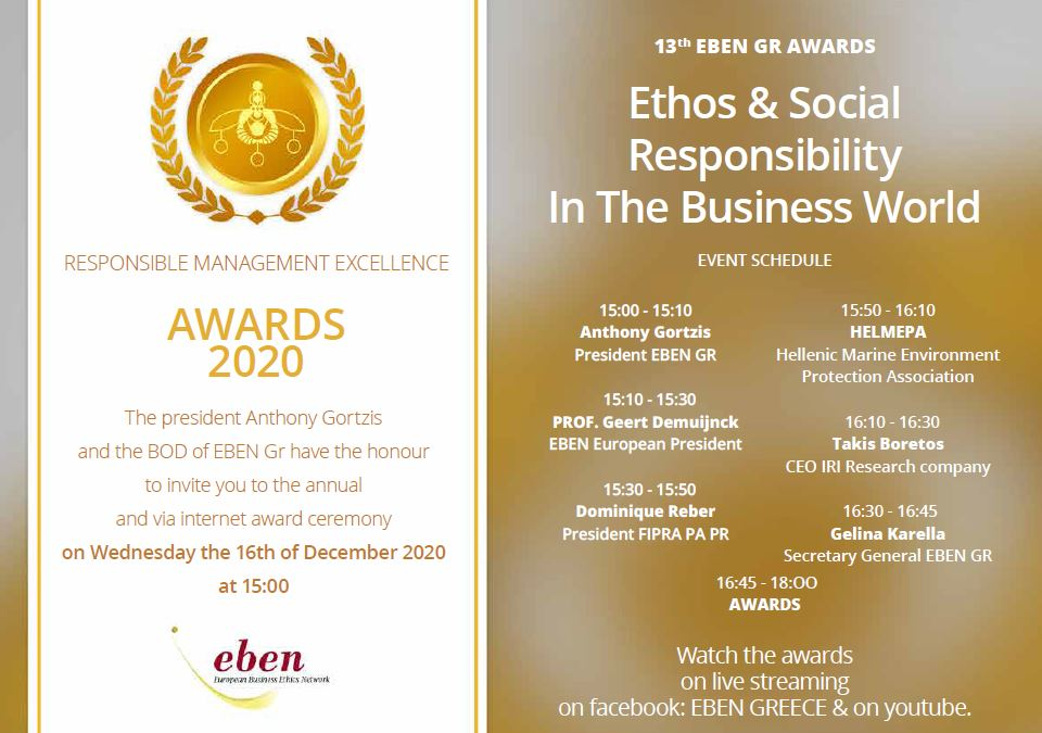 RESPONSIBLE MANAGEMENT EXCELLENCE AWARDS 2020